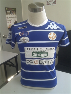 Picture of Felda United Away Jersey 2012