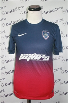Picture of Johor DT Jersey 2014 Alternate Kit Original Nike